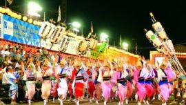 Awa Odori, el carnaval estival de Shikoku