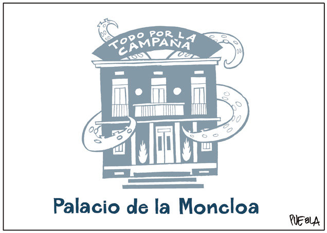Logotipo actualizado