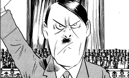 Hitler y su condición de humano