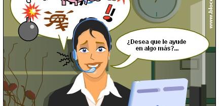 La confianza y la atenci n al cliente la clave para - Oficina atencion al cliente vodafone madrid ...