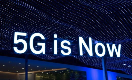 Mobile World Congress 2018: Camino hacia el 5G
