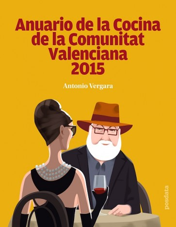 PortadaAnuario2015 copia 1