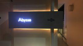 Abysse, inspiración mediterránea en Tokio