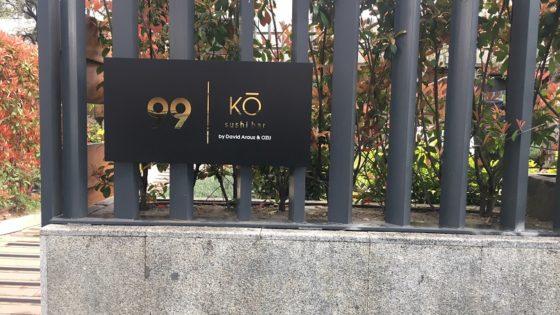 99 KO, el último japonés en Madrid