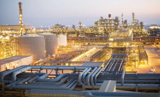 Implicaciones económicas de la crisis qatarí