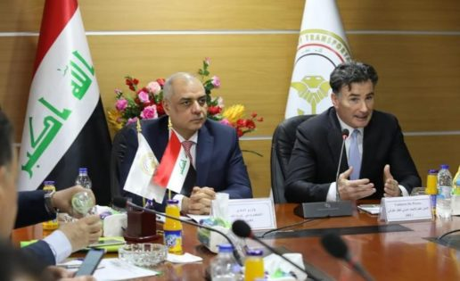 The Role of Iraq in the Logistic Routes across the Middle East