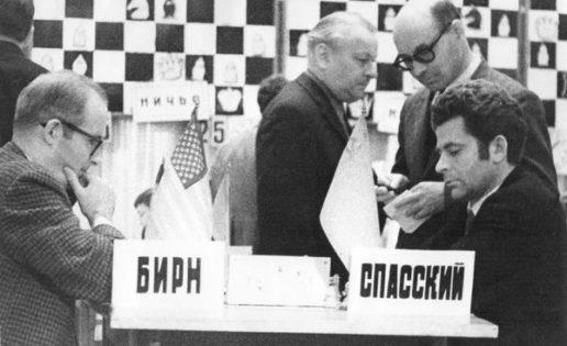 La victoria más misteriosa de Fischer