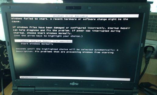 El misterioso robo de ordenadores en el Hotel Arts