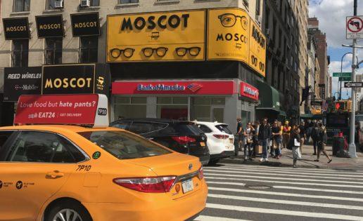 Otras curiosidades de Downtown Manhattan