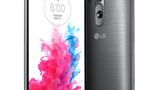 LG presenta LG G3, el smartphone con la pantalla de mayor resolución del mercado