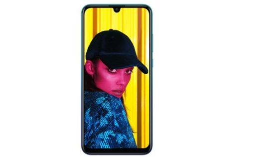 Huawei P Smart: el nuevo móvil quiere mantener el título de terminal más vendido en 2019