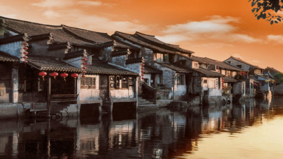 """""""La bella China y la pintoresca Zhejiang"""""""
