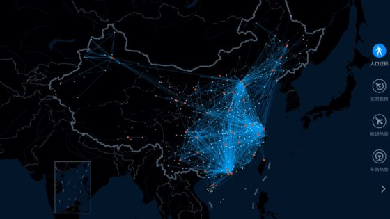 Cómo se ve el mayor movimiento migratorio anual del planeta en un mapa interactivo
