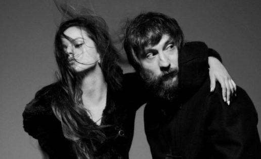 Refree: «¿Miedo al flamenco? Los guitarristas de Pepe Marchena eran punkis»