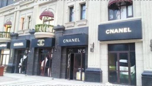 Abren una tienda de Chanel falsa en China