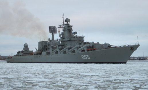 Los buques de guerra rusos vuelven a repostar en Ceuta