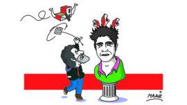 Aravena, la autoconstrucción de una infamia