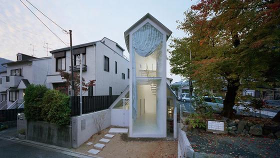 Arquitectura en tiempos de escasez  II : Miniatura Japonesa