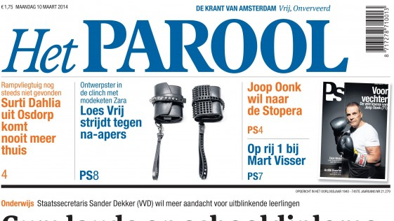 Zara: turbulencias en Holanda