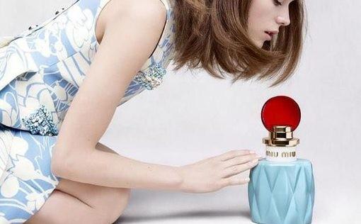 Un perfume para MiuMiu