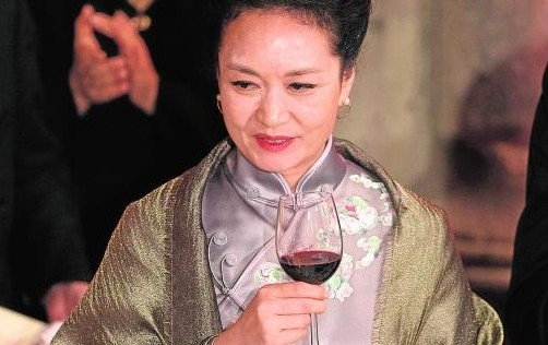 Peng Liyuan, elegancia china