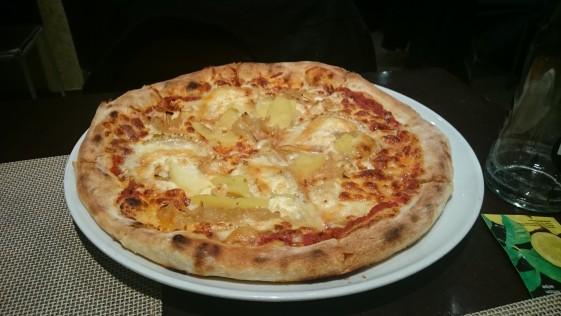 Pizza jardin una franquicia con sabor la ruta del mcrib - Pizza jardin pozuelo ...