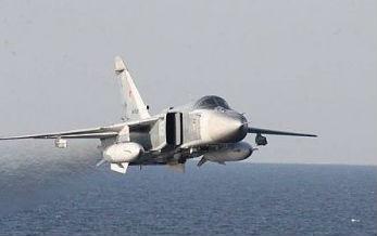 Rusia: «El Donald Cook se encontraba a 70 km. de una base naval rusa»