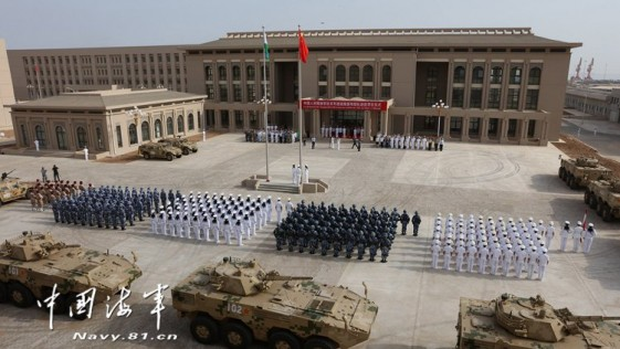 El estratégico Yibuti: el país donde China ha inaugurado su primera base militar en el extranjero