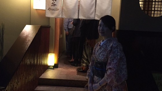 Ibérico en Japón: el menú de Yamamoto para Joselito Lab