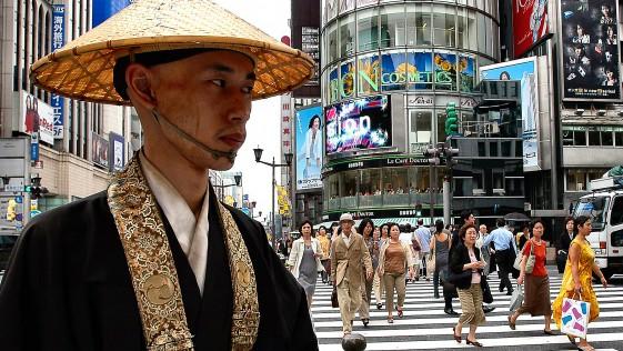 Atractivos ocultos de Japón